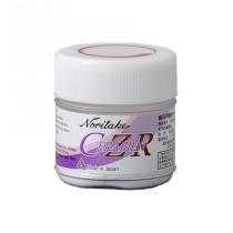 Cerâmica Noritake CZR Opalescente- 10g